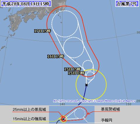 typhoon1607_20160814-15