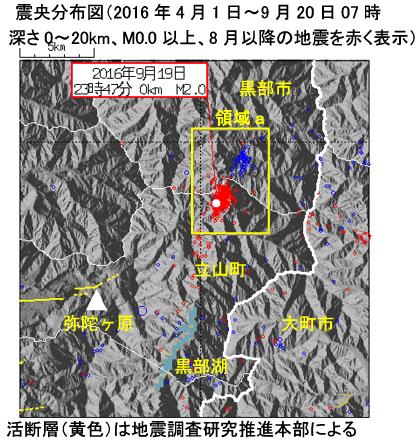 quake-kurobe01