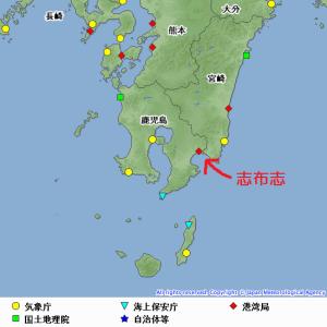 tide-map_minamikyushu
