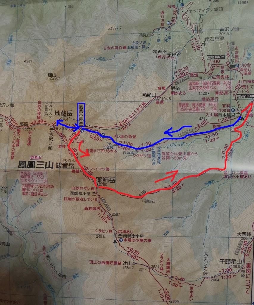houou-map
