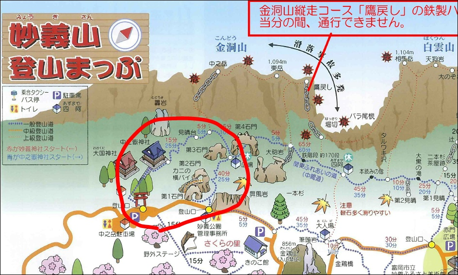 map-myogi