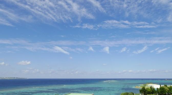 12月の沖縄旅行